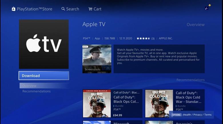 Фанаты Apple и Sony, ликуйте. Приложение Apple TV стало доступно на PlayStation 4 и PlayStation 5