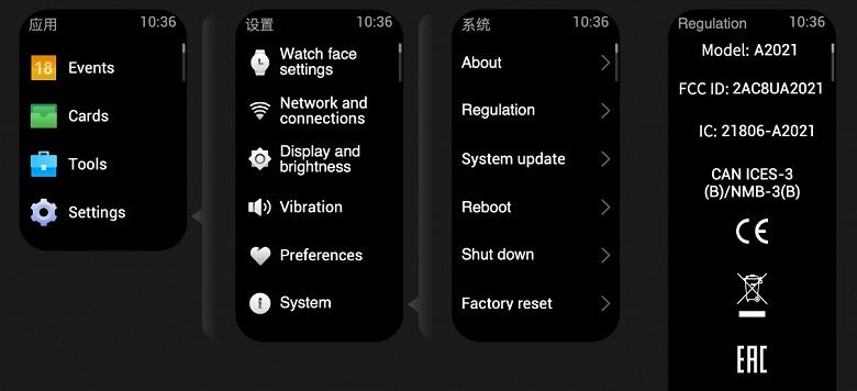 Производитель Xiaomi Mi Band готовит свежие новинки
