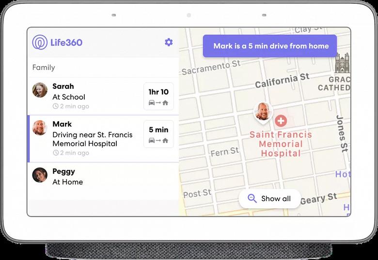 Google Assistant стал гораздо удобнее. Новые семейные функции