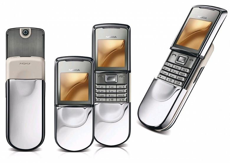 Nokia 6300 4G и Nokia 8000 4G рассекречены