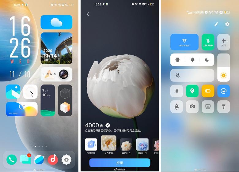 Новое лицо в мире Android и главный конкурент EMUI и MIUI. Представлена OriginOS