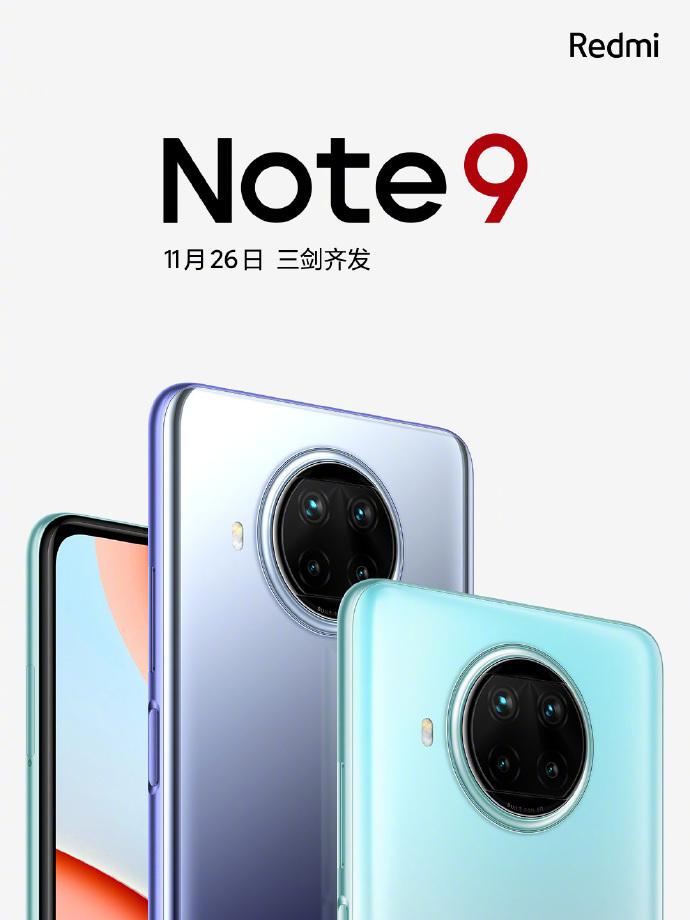 Redmi показала Redmi Note 9T и сообщила дату выхода