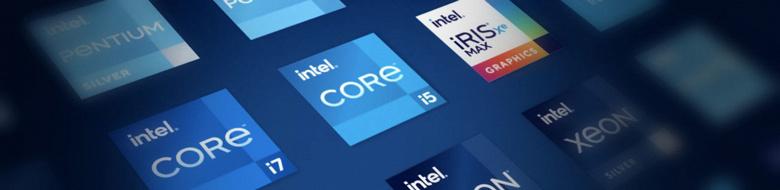 Новые мобильные процессоры Intel могут оказаться быстрее настольных. Восьмиядерный Tiger Lake-H впервые засветился в Сети