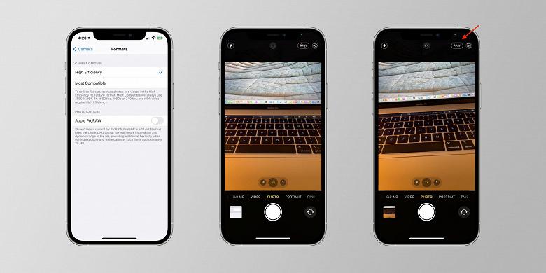 iOS 14.3 принесла поддержку ProRAW в iPhone 12 Pro