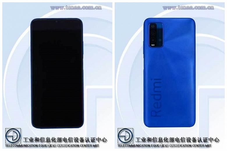 Redmi Note 9 4G впервые показали вживую
