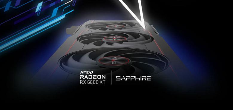 Sapphire готовит к выпуску видеокарту Radeon RX 6800 XT Pulse