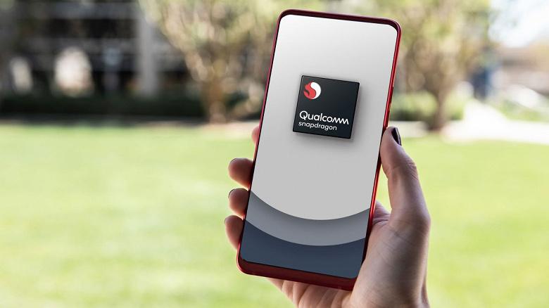 Пять смартфонов на Snapdragon 875 с поддержкой 100-ваттной зарядки выйдут в начале 2021 года