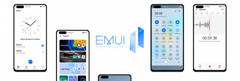 Большое обновление EMUI 11 пришло на международные Huawei P40, P40 Pro и Mate 30 Pro