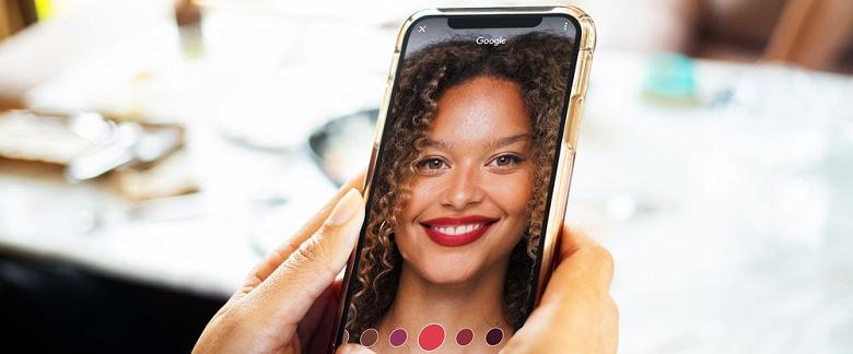 Опробовать новую косметику теперь можно прямо в поиске Google