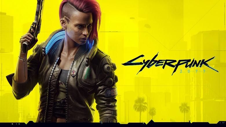 Ещё один неприятный сюрприз Cyberpunk 2077. Накопленные предметы и прогресс можно легко потерять навсегда