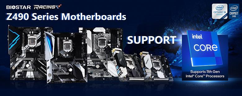Новые процессоры Intel действительно можно будет использовать со «старыми» системными платами. Как минимум с некоторыми