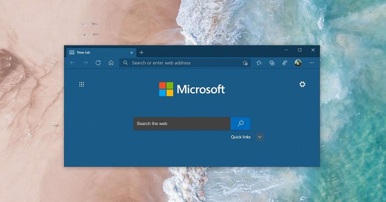 Браузер Microsoft теперь можно ещё лучше настроить «под себя»