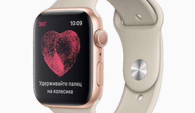 ЭКГ в умных часах Apple Watch сможет работать при слишком частом пульсе