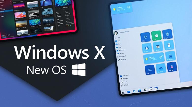 Windows 10X будет выходить из спящего режима мгновенно и позволит приложениям работать в нём