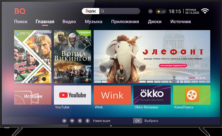 Российский 75-дюймовый 4K-телевизор за 70 000 рублей. Это BQ 75FSU15B