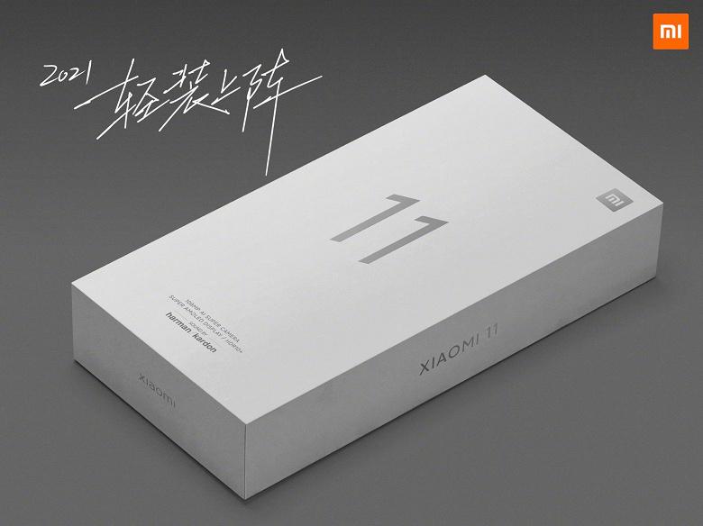 Только что распакованный Xiaomi Mi 11 показали прямо перед анонсом. Первое видео с участием смартфона