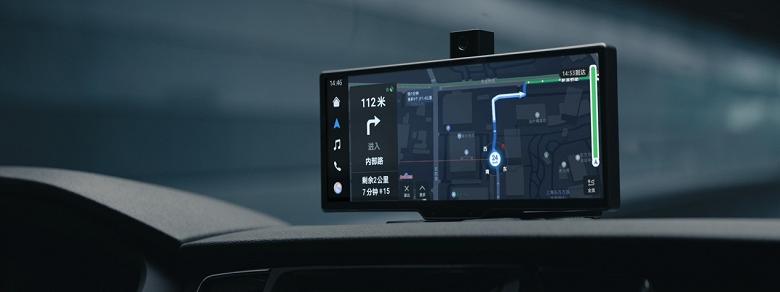 Представлен умный экран для автомобилей Huawei HiCar Smart Screen