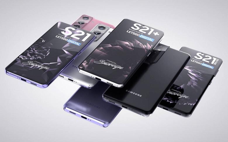 Европейский флагман Samsung Galaxy S21 Ultra получит заметное отличие от азиатского