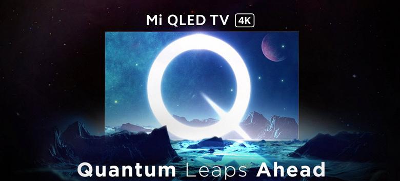 Xiaomi подтвердила диагональ и оригинальность грядущего QLED-телевизора