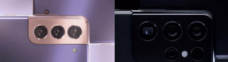 Официальные тизеры Samsung Galaxy S21, S21+ и S21 Ultra