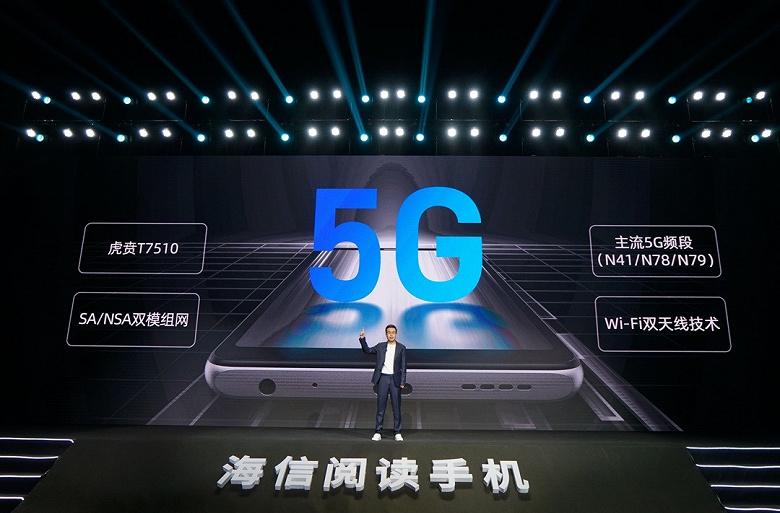 Передовой смартфон для любителей чтения. Представлен Hisense A7 с экраном E Ink, 5G, Android 10 и аккумулятором емкостью 4770 мА·ч
