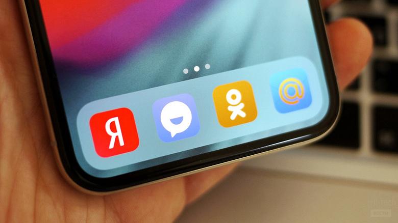 Определён рейтинг обязательных приложений для смартфонов в России