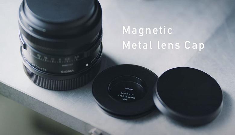 Видео дня: испытания магнитной крышки объективов серии Sigma I