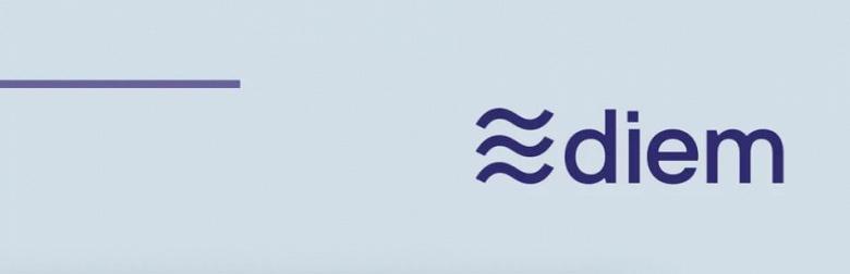 Цифровая валюта Libra переименована в Diem
