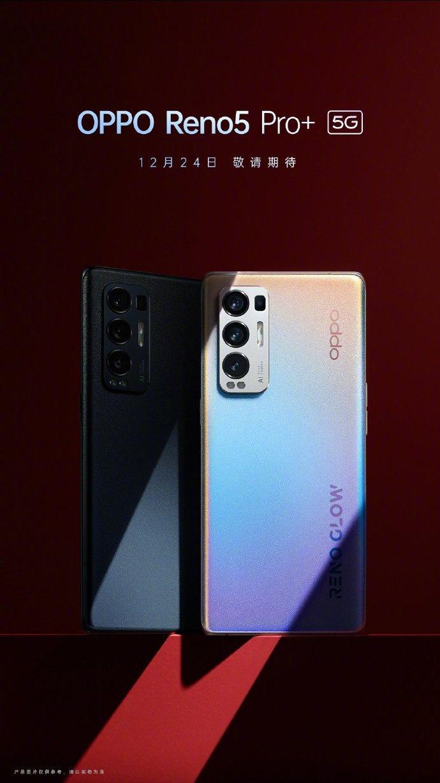 Первый смартфон с меняющей цвет задней панелью. Oppo Reno5 Pro 5G получит Snapdragon 865 и Android 11