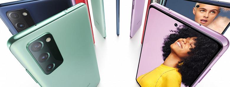 Новый «бюджетный» флагман Samsung — GalaxyS21 FE — может лишиться одного из преимуществ, которое есть у текущей модели
