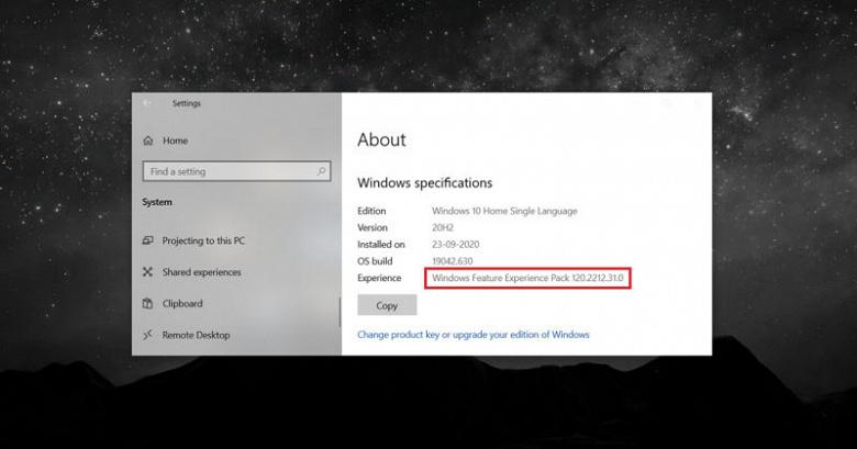 Windows 10 будет получать новые функции быстрее, чем раньше