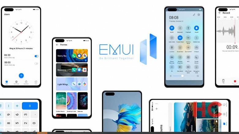 10 млн смартфонов Huawei и Honor уже получили EMUI 11
