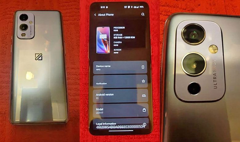 OnePlus 9, как и Xiaomi Mi 11, не получит перископную камеру