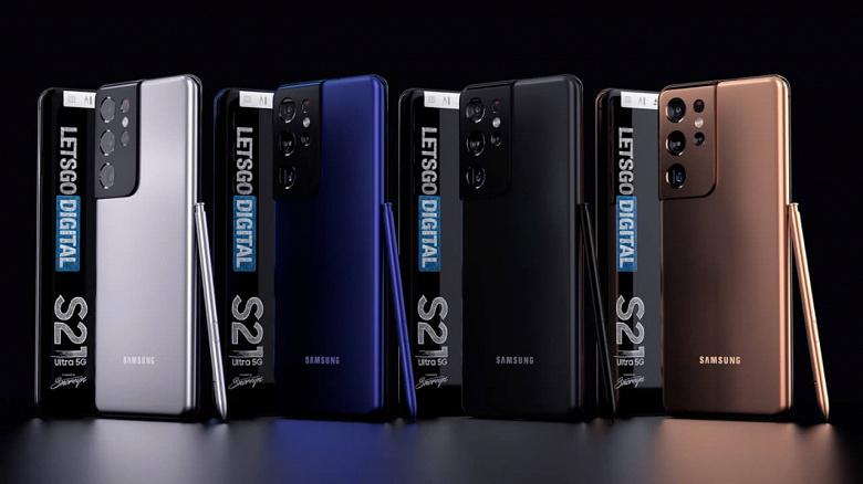 Samsung Galaxy S21+ и S21 Ultra сравнили прямо перед сегодняшним анонсом Exynos 2100