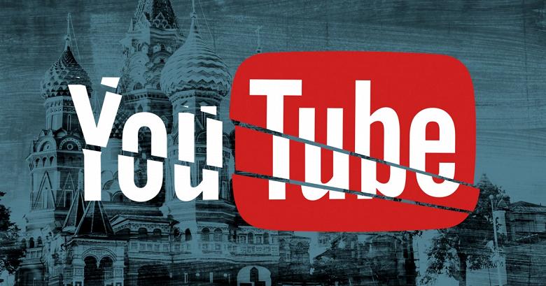 В России разрешили штрафовать YouTube, Instagram и Facebook на 20% годовой выручки