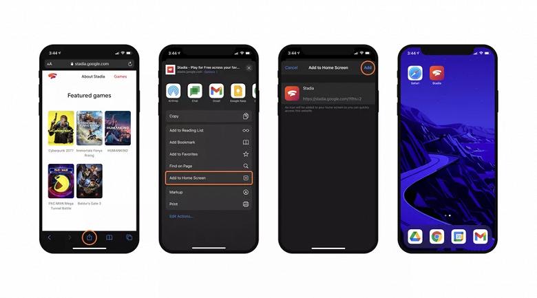 Полноценная Cyberpunk 2077 доступна на iPhone и iPad всем желающим. Сервис Google Stadia добрался до iOS