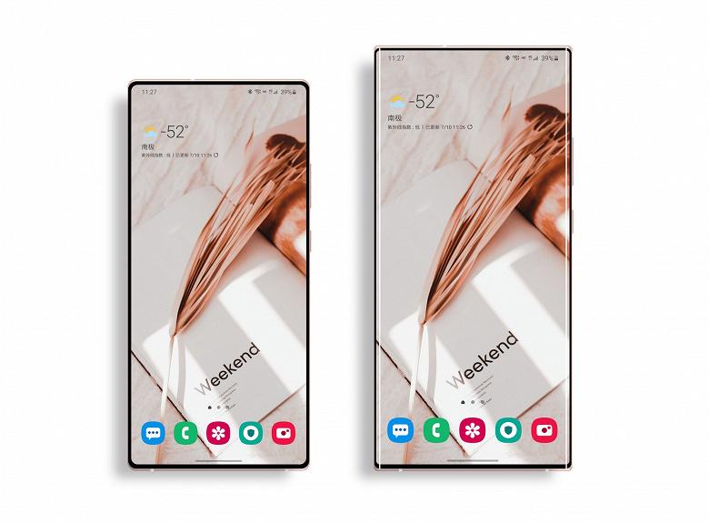 Samsung Galaxy Note21 официально подтверждён