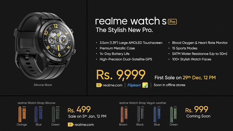 AMOLED, SpO2, GNSS и 14 дней без подзарядки. Представлены умные часы Realme Watch S Pro