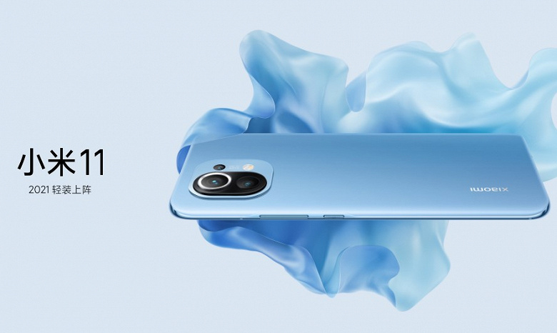 Себестоимость Xiaomi Mi 11 как у iPhone 12, но при этом смартфон Apple гораздо дороже в рознице