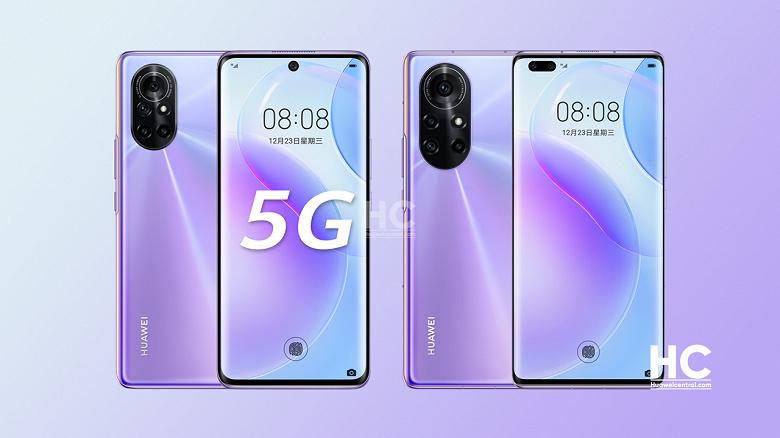 EMUI 11, 120 Гц, Kirin 985 и 66 Вт. Huawei Nova 8 и Nova 8 Pro поступают в продажу в Китае