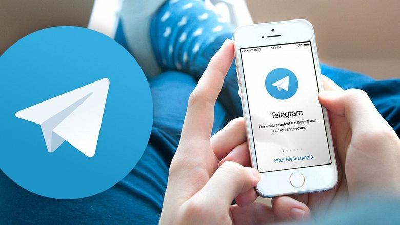 В Telegram запустили платформу для предложений от пользователей