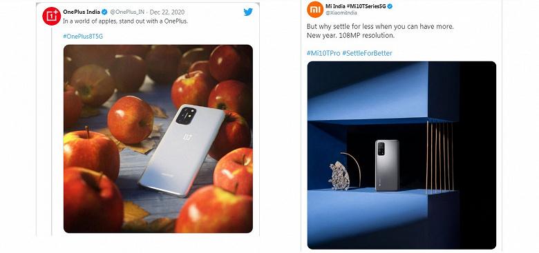OnePlus попыталась потроллить Apple и получила в ответ от Xiaomi