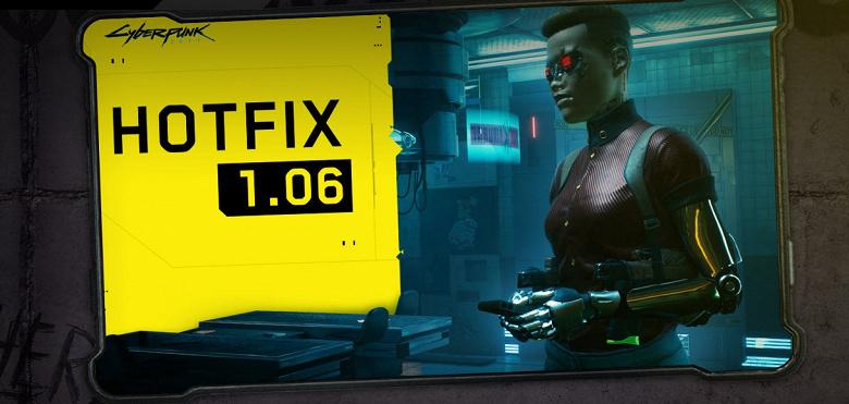 Cyberpunk 2077 получил важное обновление. Консольные версии стали реже вылетать, а на ПК убрали ограничение в 8 МБ