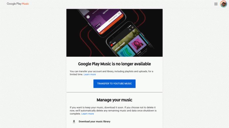 Google Play Music закрыт окончательно и бесповоротно, для всех пользователей по всему миру