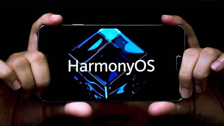 Huawei P50 — первый смартфон с предустановленной HarmonyOS 2.0