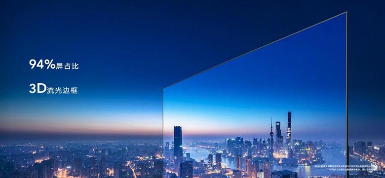 Новый телевизор Huawei Vision выходит 21 декабря