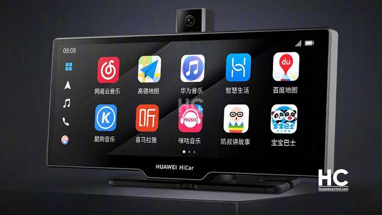 Стартовал приём предварительных заказов на первый автомобильный дисплей Huawei