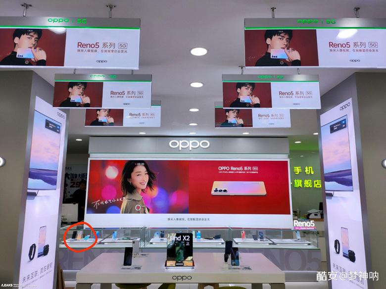 Ещё до анонса Oppo Reno5 начали рекламировать в магазинах