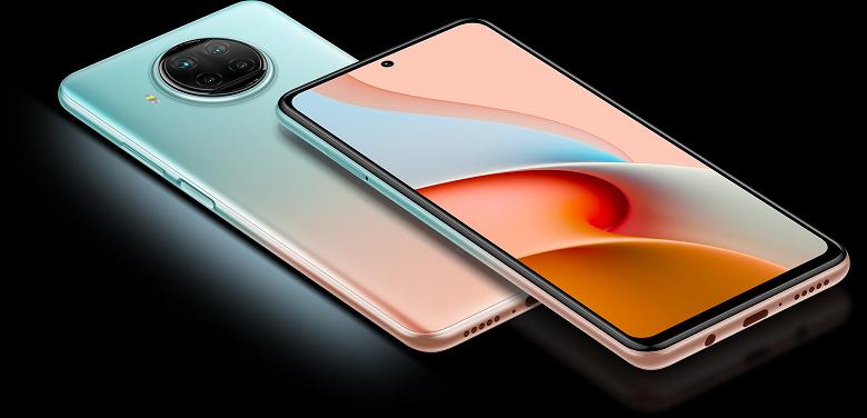 Xiaomi Mi 10i — для тех, кому не хватает на Xiaomi Mi 10