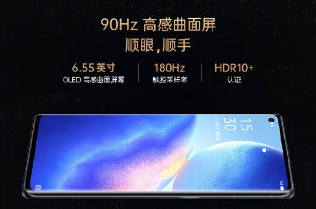 Еще не все флагманы на Snapdragon 865 вышли. Представлен Oppo Reno5 Pro+ — первый в мире смартфон с 50-мегапиксельным датчиком Sony IMX766